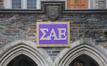Sigma Alpha Epsilon has instated a new policy that has banned pledging in all chapters.