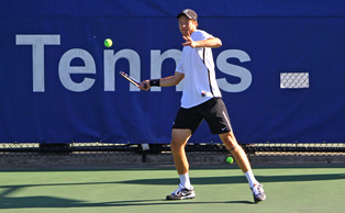 Senior Jason Tahir will travel to Flushings, N.Y., to play in the ITA National Indoors this weekend.