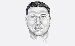 Tuesday, the Duke University Police Department released this sketch of a suspect in a Central Campus armed robbery.