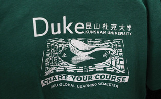 Duke stores have begun selling DKU merchandise in order to promote the program in preparation for next Fall.