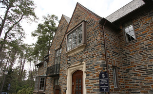Duke Admissions accepted 815 students in the early decision process, and because of an exceptionally high regular decision yield, the Class of 2019 might be the largest ever. | Chronicle File Photo