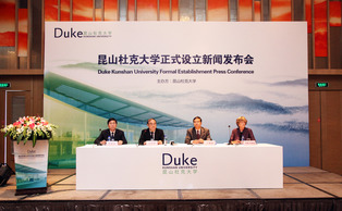 Representatives from DKU's partners gave a press conference in China in September after receiving formal establishment approval from the Chinese Ministry of Education.