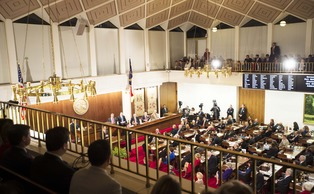 Governor Pat McCrory, presented his annual State of the State address at the N.C. General Assembly Wednesday evening.